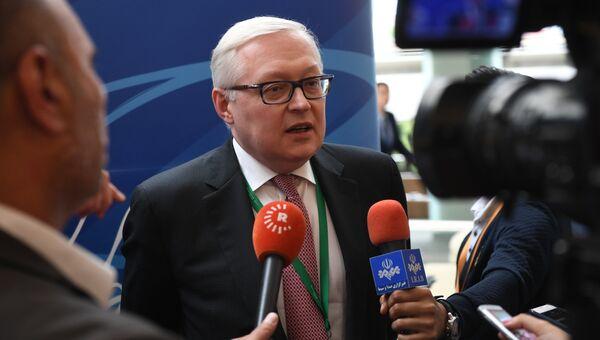 Заместитель министра иностранных дел РФ Сергей Рябков на форуме Примаковские чтения