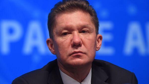 Снижение цены нагаз невозможно иможет закончится коллапсом финансовой системы Украины