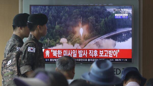 Трансляция полета баллистической ракеты, выпущенной КНДР. 4 июля 2017