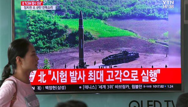 Трансляция новостей о запуске баллистической ракеты КНДР в Сеуле
