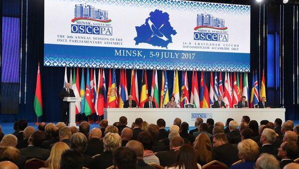 Сессия ПА ОБСЕ в Минске. 5 июля 2017