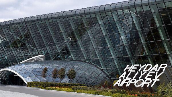 Аэропорт в Баку. Архивное фото
