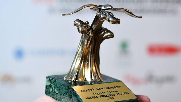 Золотая чайка - традиционный символ национальной премии Медиа-менеджер России