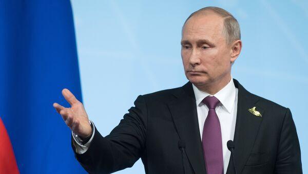 Владимир Путин во время пресс-конференции по итогам саммита лидеров Группы двадцати G20 в Гамбурге. 8 июля 2017