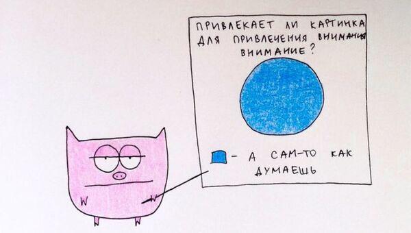 Известный иллюстратор собирает 1 млн руб. для детского хосписа в соцсетях