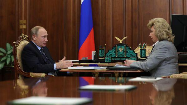 Президент РФ Владимир Путин и уполномоченный по правам человека Татьяна Москалькова во время встречи