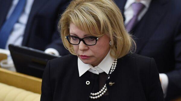 Депутат Государственной Думы Елена Панина на пленарном заседании Государственной Думы РФ