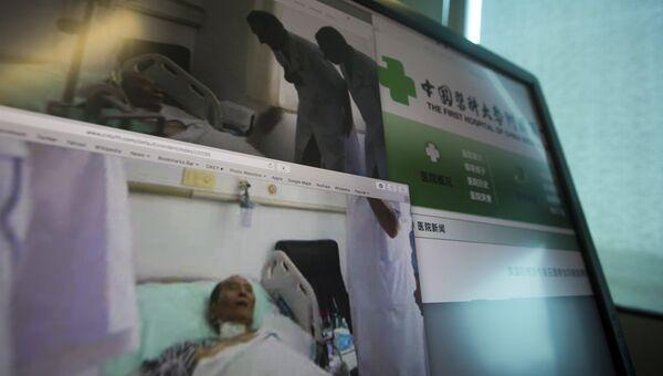 Китайский правозащитник-диссидент и лауреат Нобелевской премии мира Лю Сяобо в больнице. 12 июля 2017