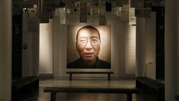 Портрет китайского правозащитника-диссидента и лауреата Нобелевской премии мира Лю Сяобо