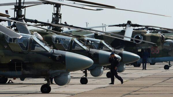 Вертолеты на аэродроме