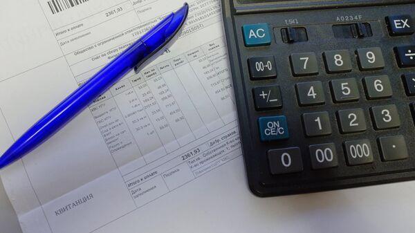 Единый платежный документ оплаты услуг ЖКХ города Москвы