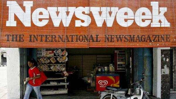 Рекламный щит журнала Newsweek на фасаде здания в Малайзии. Архивное фото