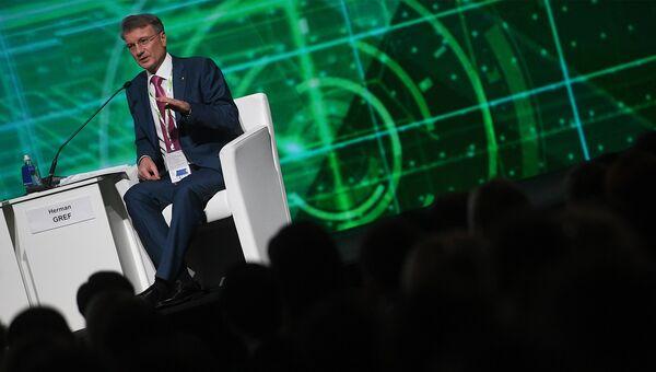 Президент, председатель правления Сбербанка Герман Греф на ПМЭФ-2017. 1 июня 2016