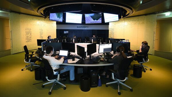 Офис компании Лаборатория Касперского. Архивное фото
