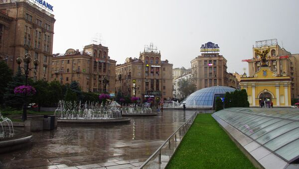 Улица Киева. Архивное фото