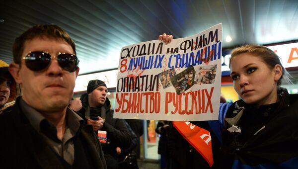 Акция протеста против показа фильма 8 лучших свиданий в Москве