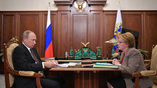 Президент РФ Владимир Путин и министр здравоохранения РФ Вероника Скворцова во время встречи. 1 августа 2017