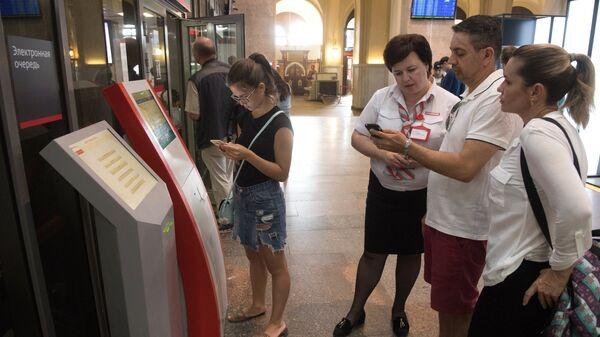 РЖД опровергли информацию о сбое в продаже билетов через сайт