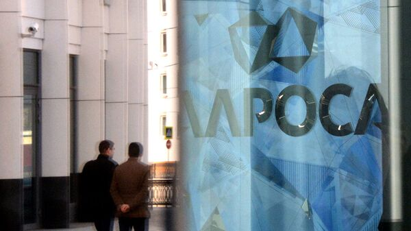 Офис компании Алроса