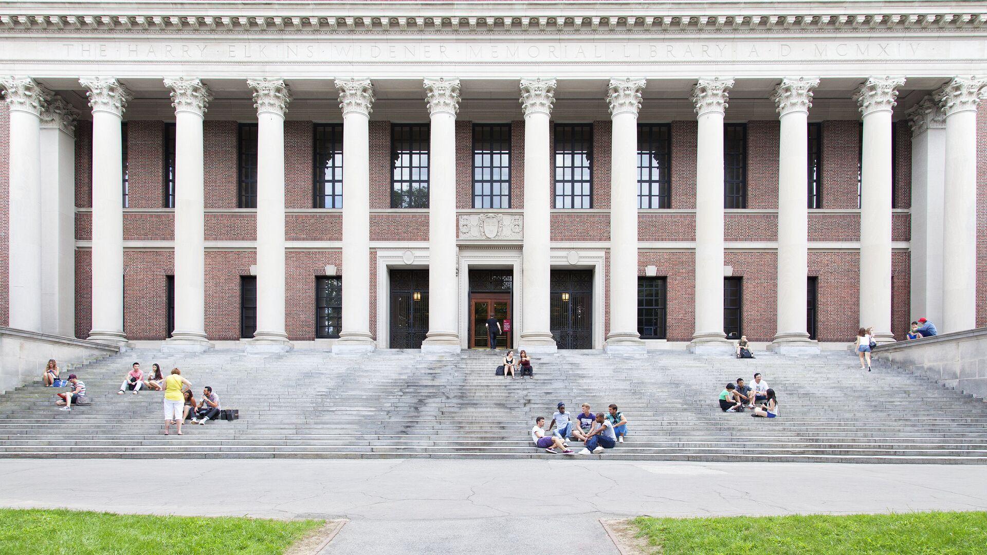 Гарвардский университет - РИА Новости, 1920, 01.08.2021