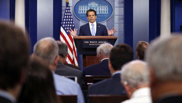 Энтони Скарамуччи во время брифинга для прессы в Белом доме