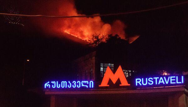 Пожар на горе Мтацминда в Тбилиси. 8 августа 2017