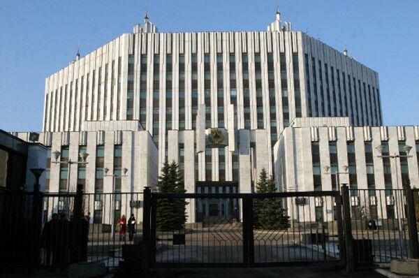 Здание Академии Генерального штаба ВС РФ. г.Москва. Архивное фото