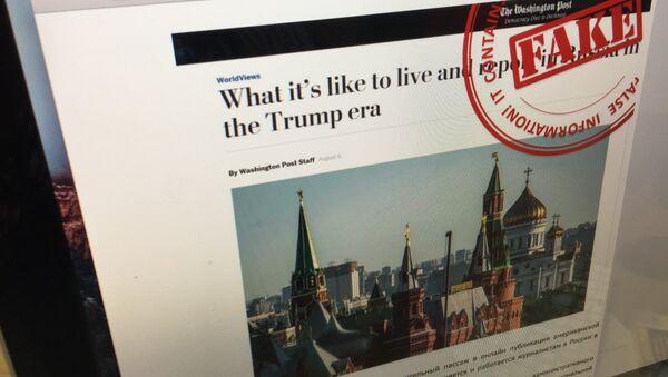 Публикация журнала Washington Post в Антифейковом проекте сайта МИД РФ