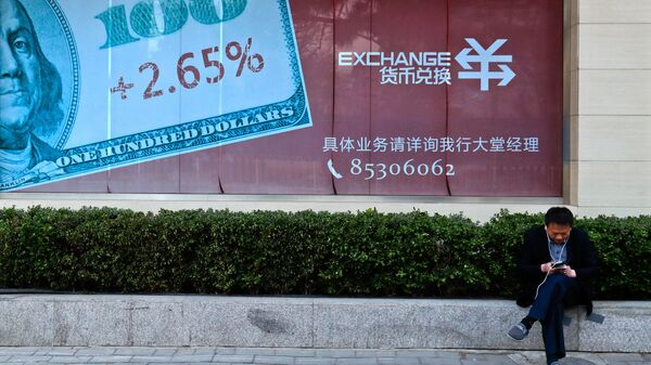 Рекламный щит с изображением купюры доллара США в Пекине