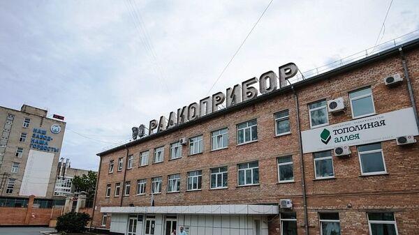 Завод Радиоприбор во Владивостоке