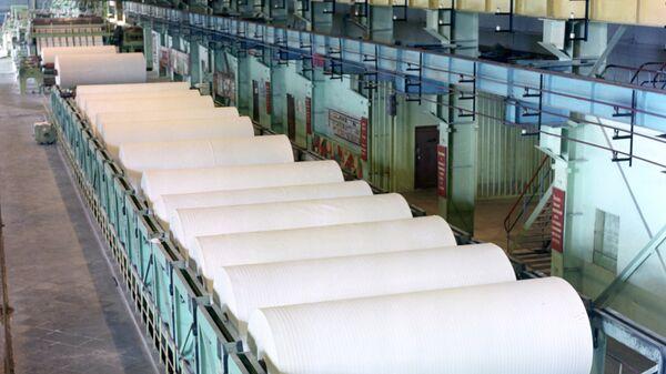 Байкальский целлюлозный завод