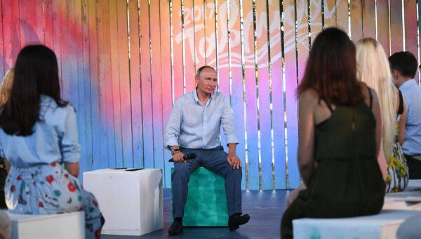Владимир Путин общается с организаторами и участниками Всероссийского молодежного образовательного форума Таврида на Байкальской косе. 20 августа 2017