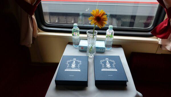 Купе в поезде. Архивное фото