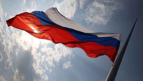 Россия. Архивное фото