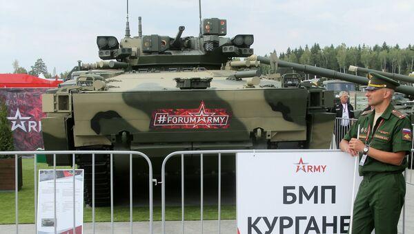 Боевая машина пехоты (БМП) на гусеничной платформе Курганец-25 на международном военно-техническом форуме Армия-2017 в Московской области