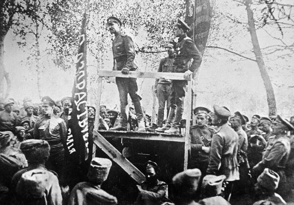 Первая мировая война. 1917 год. Митинг на фронте