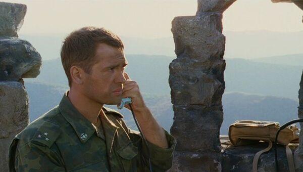 Кадр из телесериала Грозовые ворота