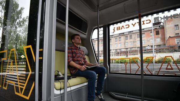Испытания первого в России беспилотного пассажирского автобуса MatrЁshka. 29 августа 2017
