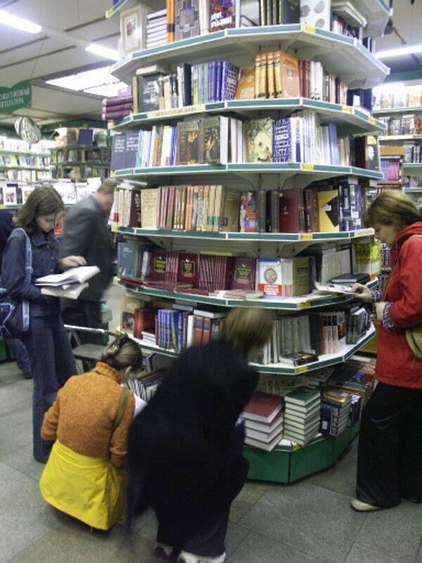 Власти столицы проверят, хватает ли москвичам книжных магазинов
