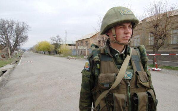 Миротворческие силы в Южной Осетии. Архив