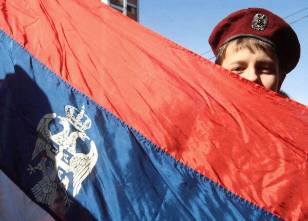 Демонстрация косовских сербов