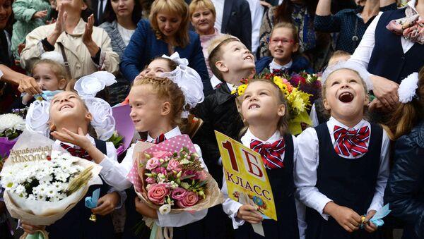 День знаний в регионах России