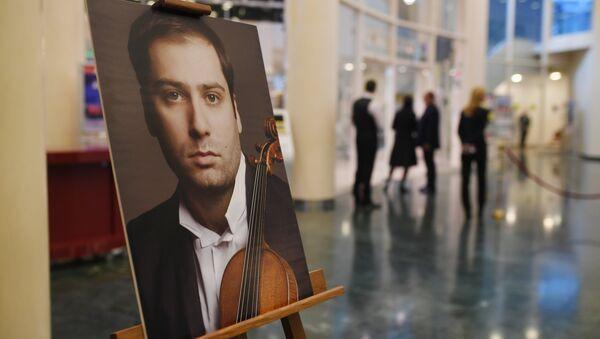 Церемония прощания со скрипачом Дмитрием Коганом в Московском международном Доме музыки. 2 сентября 2017