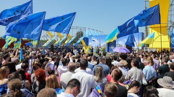Символическая церемония на украинском-словацкой границе по случаю введения безвизового режима между Украиной и ЕС