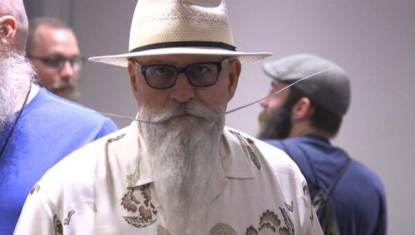 Международный слет Хоттабычей: чемпионат бород и усов в Остине