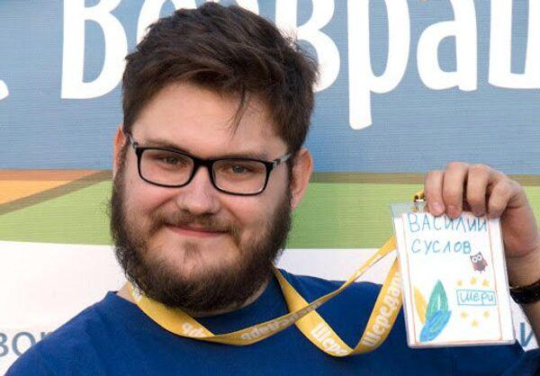 Василий Суслов (волонтер)