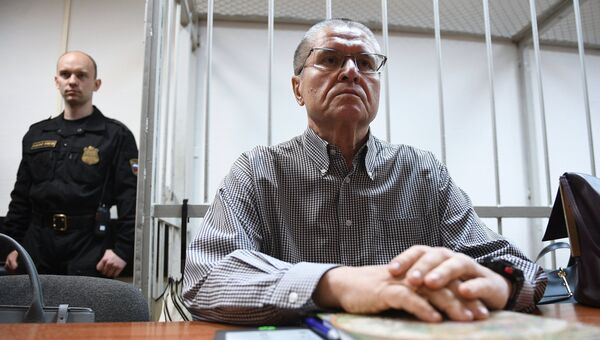 Экс-министр экономического развития Алексей Улюкаев на заседании Замоскворецкого суда. 5 сентября 2017