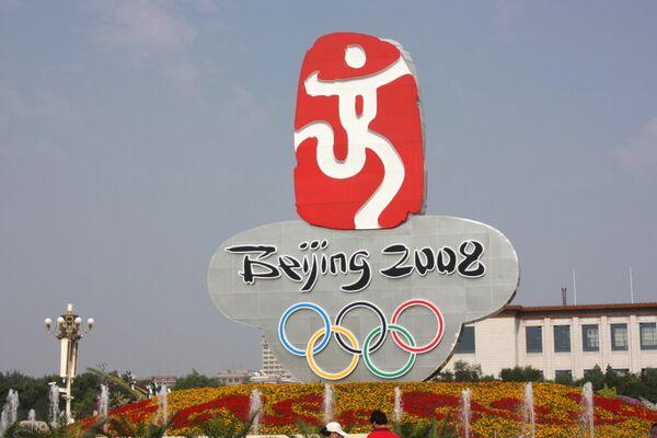 Пекин олимпиада