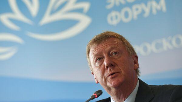 Председатель правления ООО УК РОСНАНО Анатолий Чубайс на Восточном экономическом форуме во Владивостоке