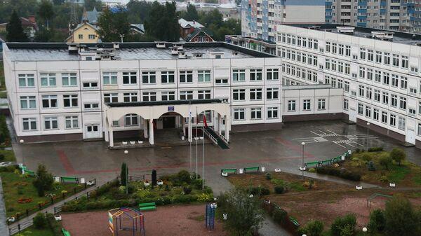 Здание школы №1 в Ивантеевке Московской области, где подросток открыл стрельбу. Архивное фото